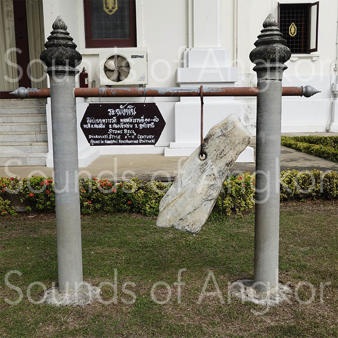 Lithophone trouvé à Nongpai Nongkhayang Uthi Tha Ni. VIe-XIe s. Musée Chao Sam Phraya (Ayutthaya)