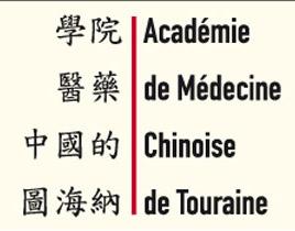 Académie de médecine chinoise à Tours