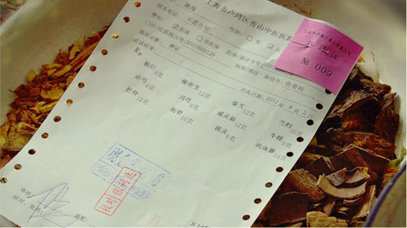 En Chine, il est possible de disposer des produits en vrac, étant donné l'importance de la consommation