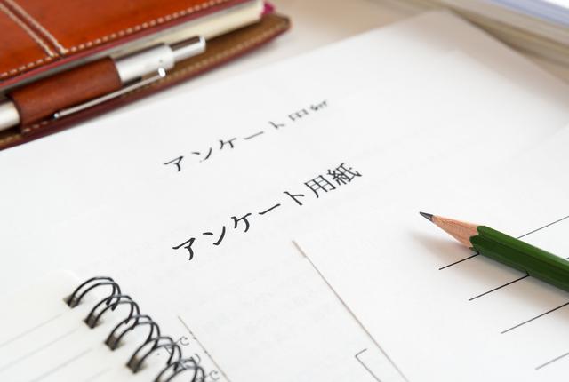 【2019年度】放課後等デイサービスガイドラインに基づく自己評価