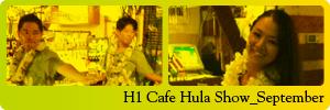 H1 Cafe Hula Show_9月