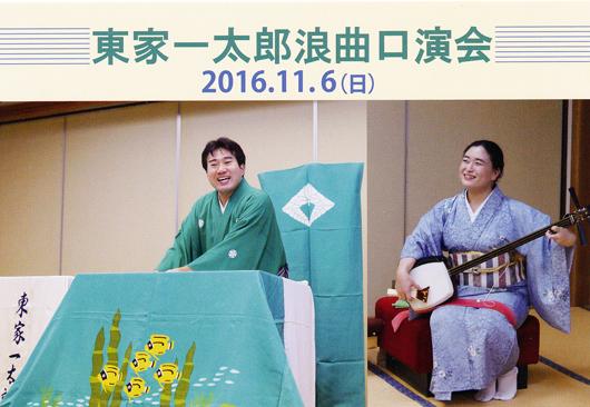 昨年の公演の模様。写真の撮影は関戸勇さんです