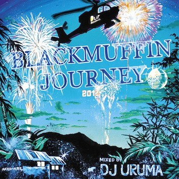 DJ URUMA/BLACK MUFFIN JOURNEY(2012)