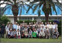 広川市耐久中学校々庭