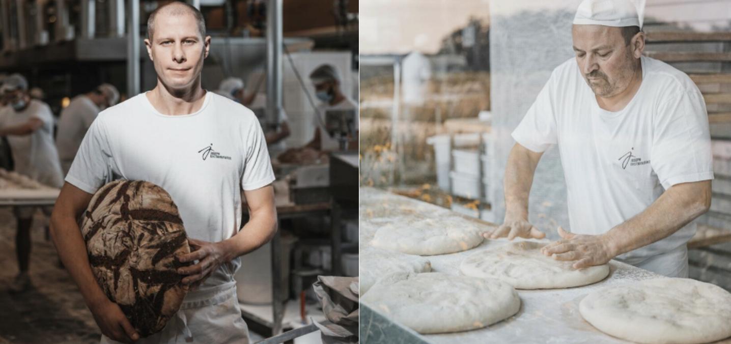 Joseph Brot wandert nach Salzburg