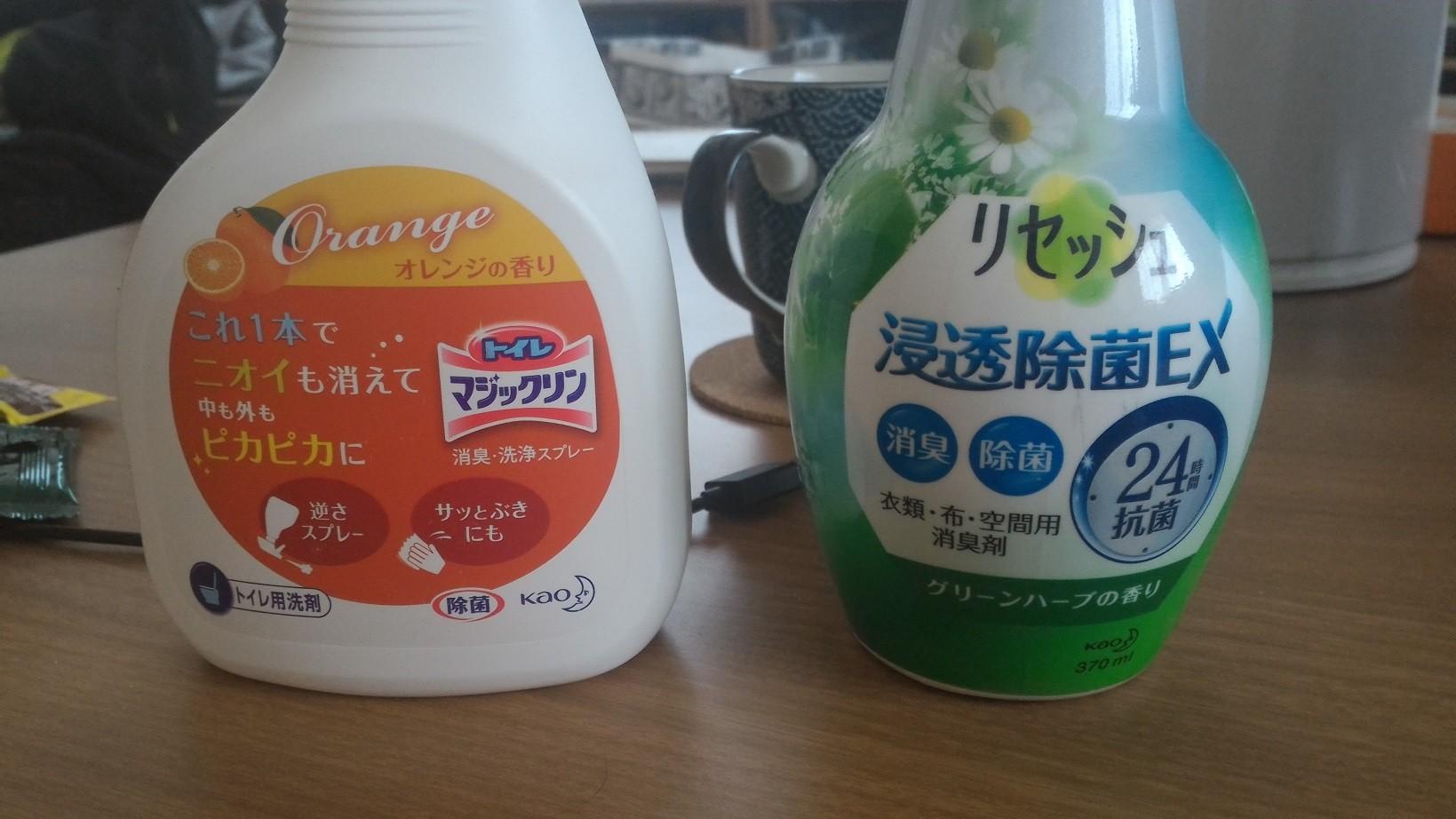 トイレと部屋掃除、良くないかも除菌。