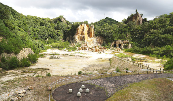 日本磁器発祥の地 泉山採石場