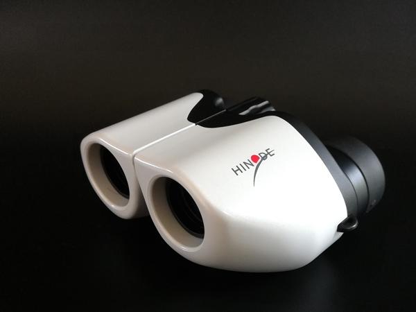 ヒノデ5×21-A5 ホワイト