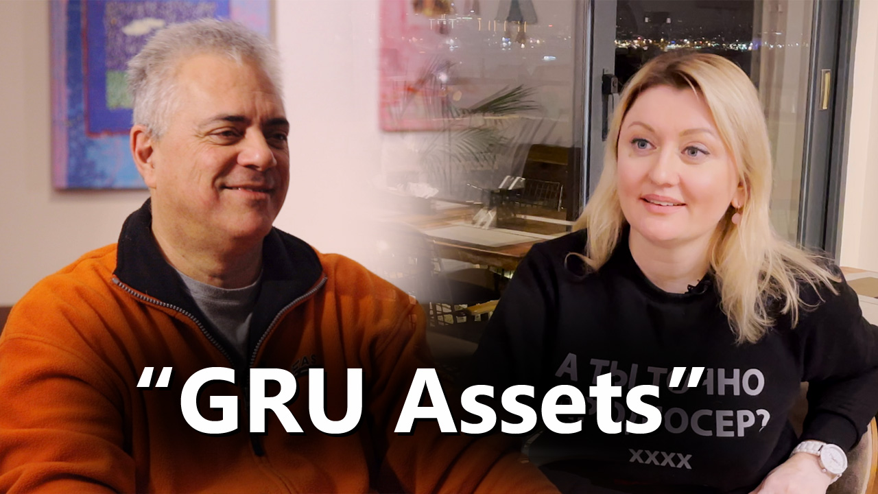"RealTalk with Yana Y. ""GRU ASSETS"" Part I"