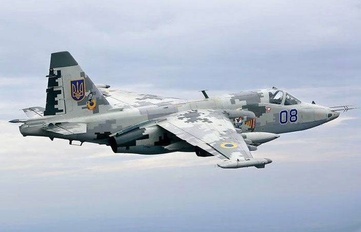 Ukrainian Sukhoi Su-25 fighter jets were often spotted in eastern Ukraine during bombing missions.