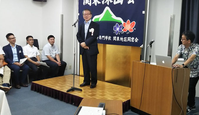 深山会本部会長  久保秀夫氏より母校の現状とモンゴル高専の状況を紹介