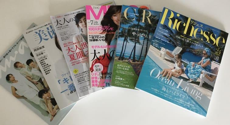 これまで執筆した雑誌の写真画像です。