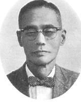 山田孝雄氏