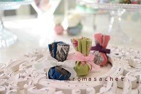 キャンディー型アロマサシェ
