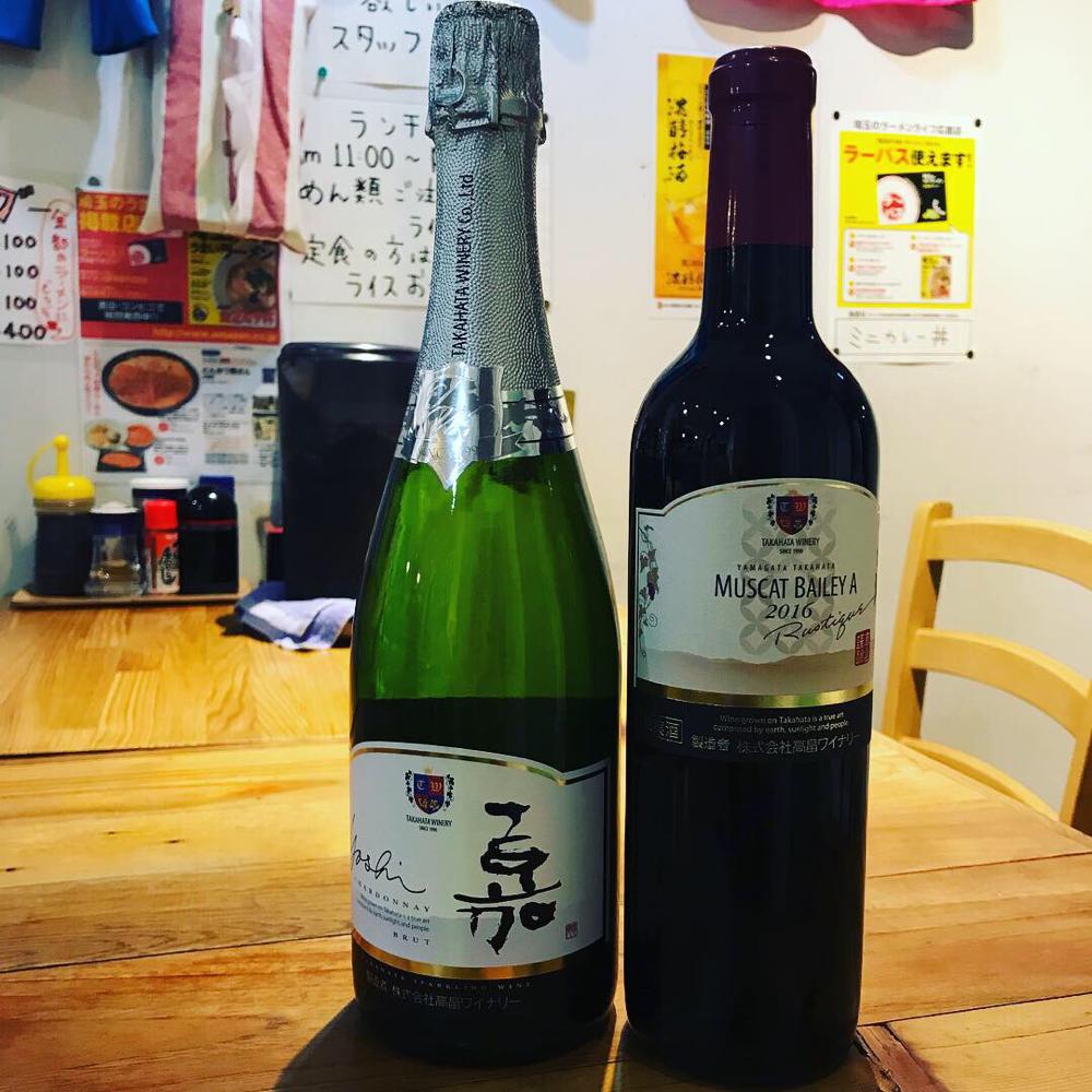 山形県の高畠ワイナリーのスパークリングと赤ワインと白ワイン取り扱い始めました。