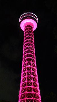 「乳がん」月間 横浜マリンタワー