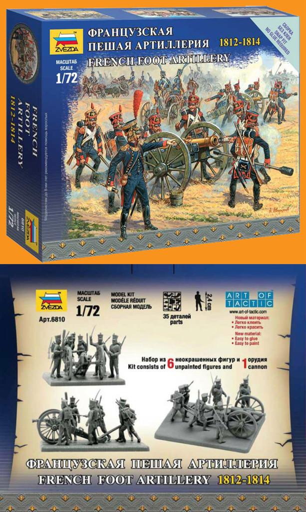 ZVEZDA 1:72 FIGUREN 6802 FRENCH LINE INFANTRY NAPOLEONIC WAR