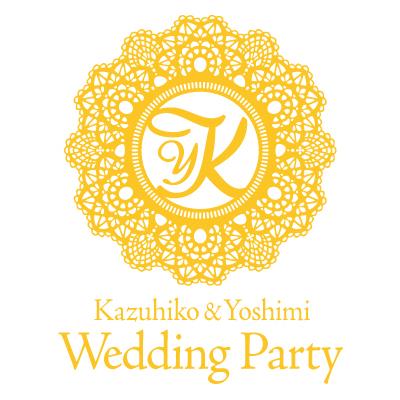 ひだまりの森結婚式