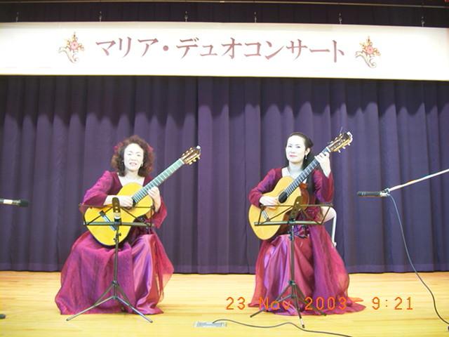 2003年11月23日(日)岩国女子刑務所慰問コンサート
