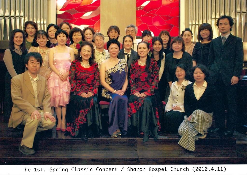 2010.4.11 スプリングコンサート イン シャロン・ゴスペル・チャーチ