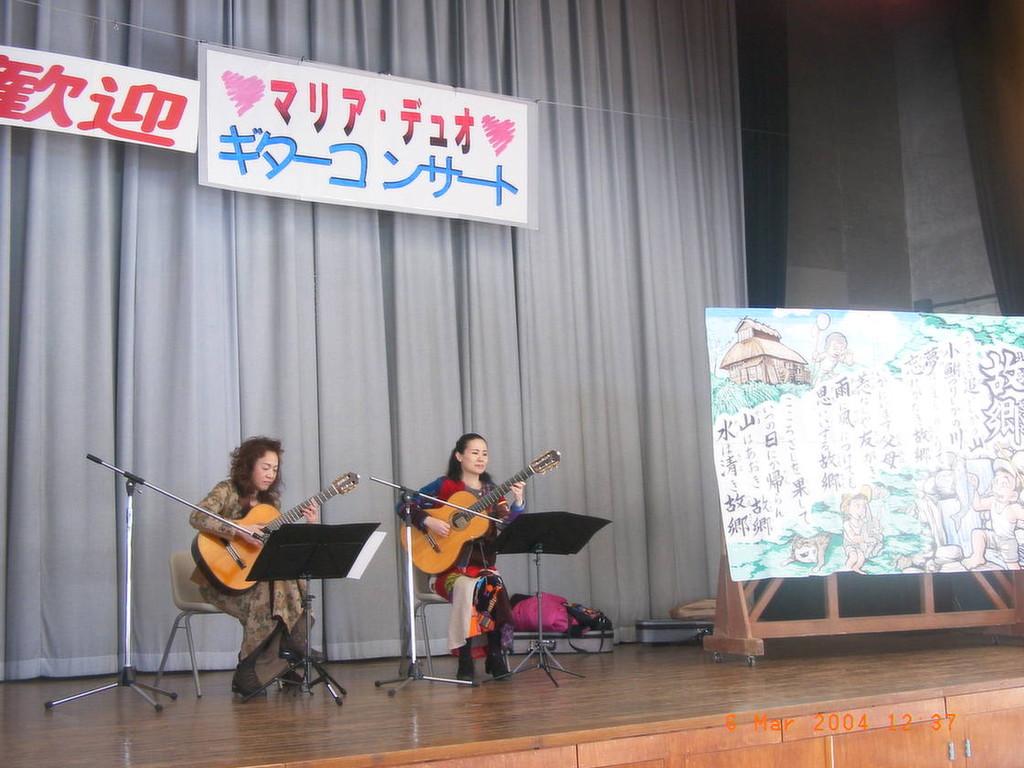 2003年3月6日(土)市原交通刑務所慰問コンサートのリハーサル風景