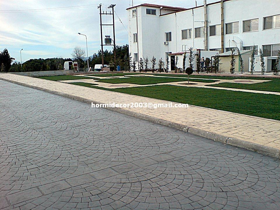 Pavimentos hormigon impreso y pulido tarragona barcelona for Hormigon impreso girona