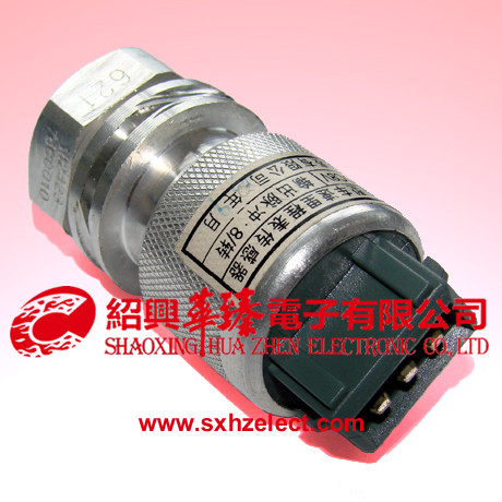 Vehicle Speed Sensor-Pulse Generator-HZ3111P