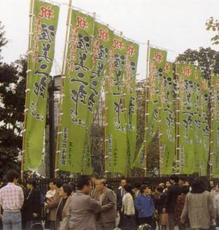 両国国技館コンサート(2万6千人動員記録樹立)