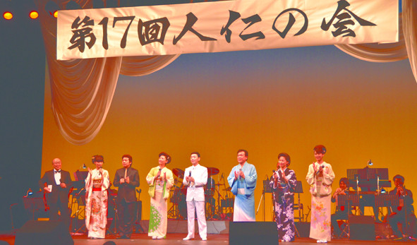 第17回人仁の会チャリティーコンサート