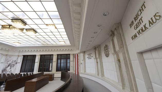 Bildquelle: http://www.krone.at/themen/korruptionsstaatsanwaltschaft-thema-4762