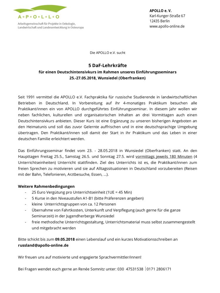 deutschlandweit   FSR Fachschaftsrat DaF DaFZ Deutsch als