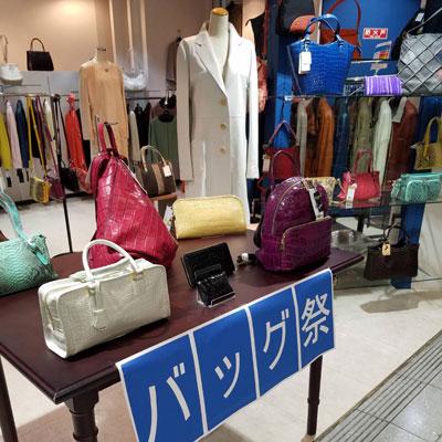 AYM横浜店 バッグ祭