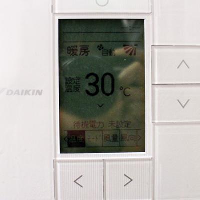 暖房はMAXの30℃設定