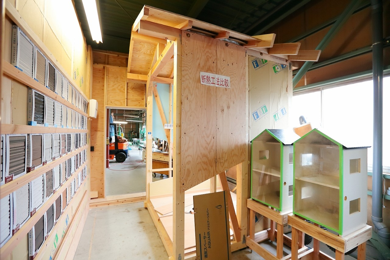株式会社石上建設|静岡県