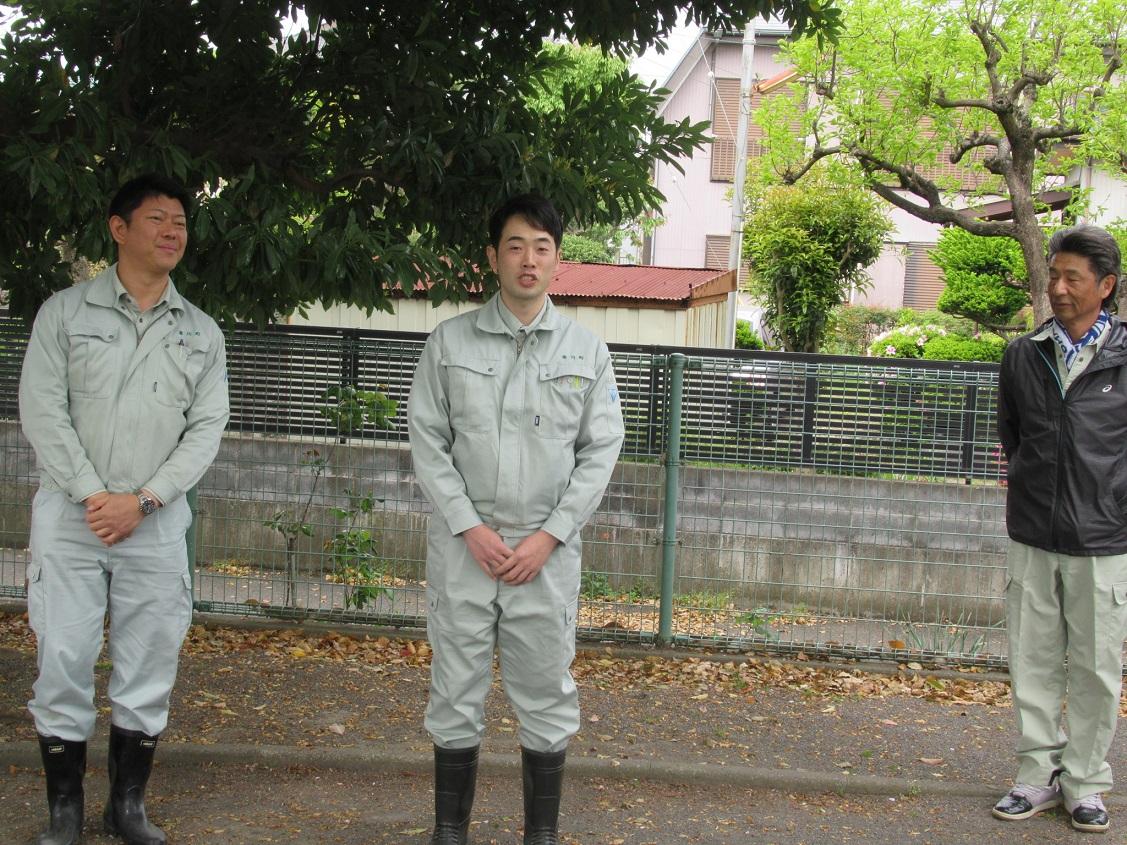 環境課の新人榊原さん