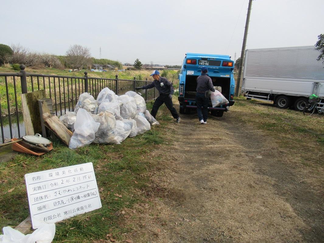 回収ゴミの収集