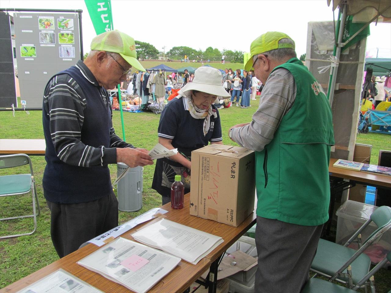 竹炭と竹酢液配布と義援金募集