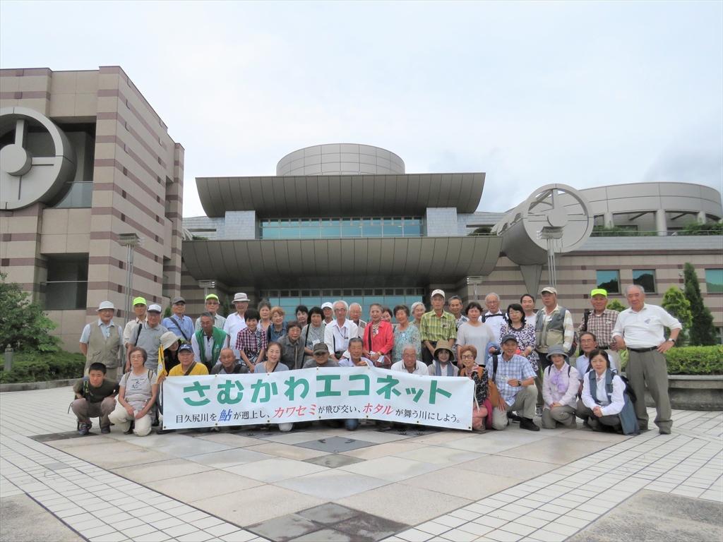 33生命の星・地球博物館 記念撮影