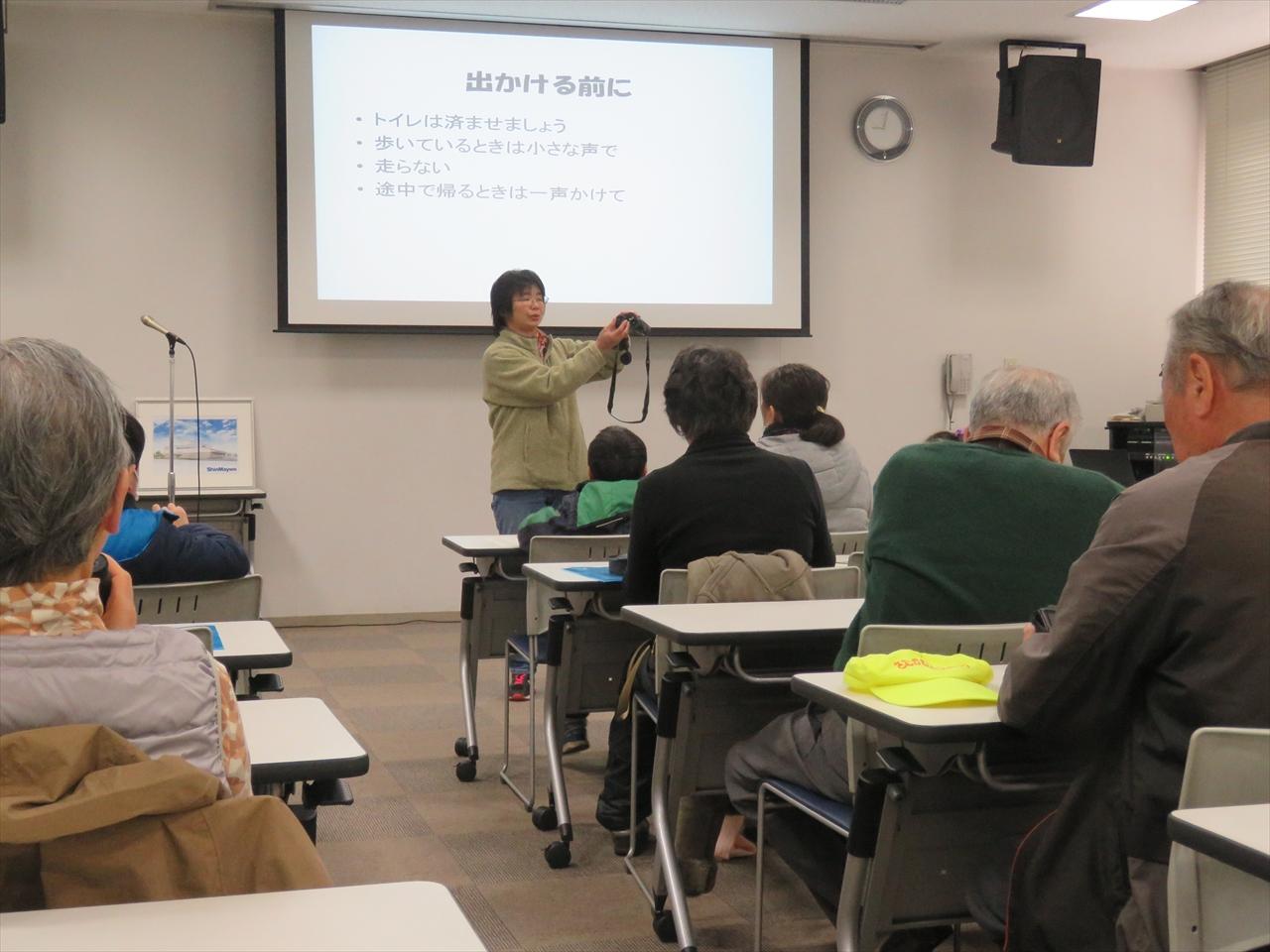 加藤さん(講師)の講義