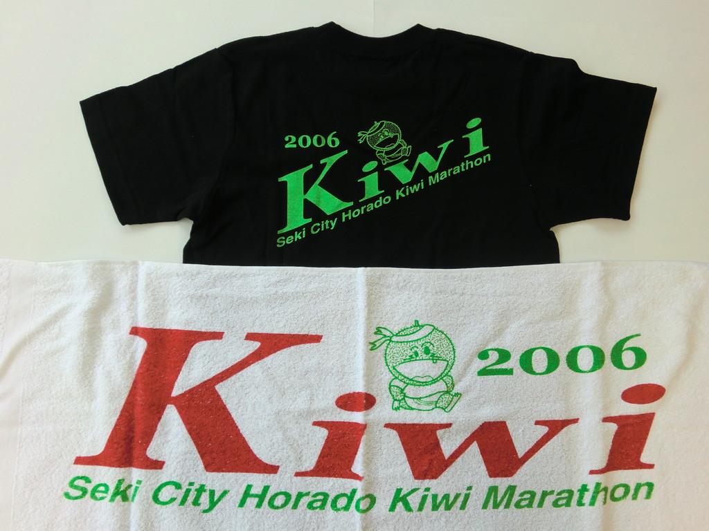 2006年 第16回大会記念品