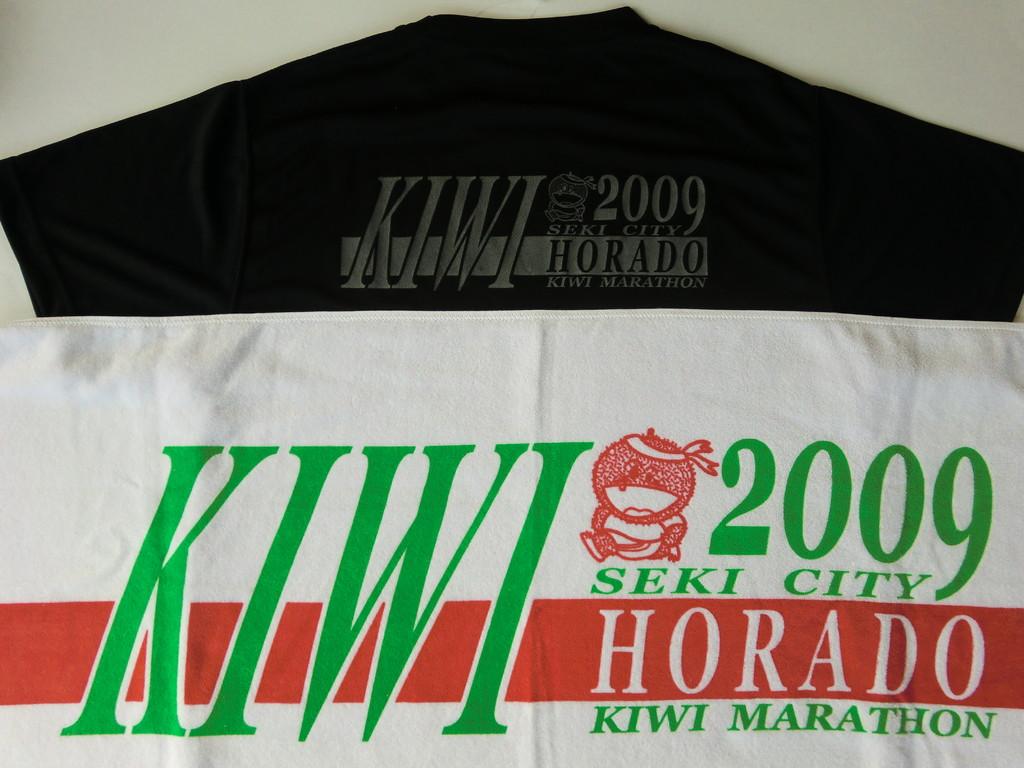2009年 第19回大会記念品
