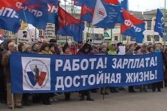 Основные права профсоюзов