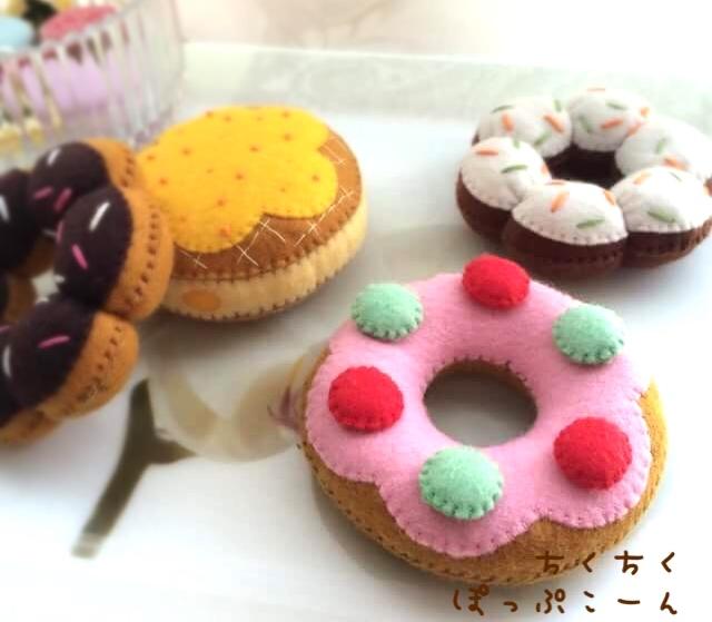 出産祝い おもちゃ おままごとドーナツセット