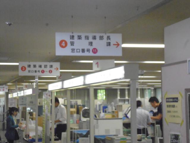 札幌市役所都市局建築指導部管理課5番窓口
