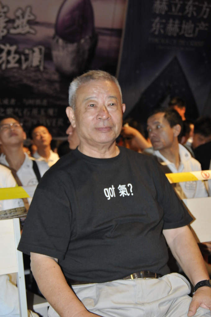 Jet Lee's Trainer In China