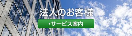 横浜市青葉区のクラウド会計専門税理士 亀山敦志税理士事務所は、横浜市青葉区青葉台、長津田、こどもの国を中心に活動しています。freee、会計ワークスなどクラウド会計ソフトを活用しており、場所を選びませんので横浜市青葉区に限らず、日本中どこでも法人のお客様の業務の効率化に取り組みます。