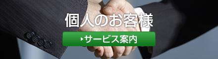 横浜市青葉区のクラウド会計専門税理士 亀山敦志税理士事務所は、横浜市青葉区青葉台、長津田、こどもの国を中心に活動しています。freee、会計ワークスなどクラウド会計ソフトを活用しており、場所を選びませんので横浜市青葉区に限らず、日本中どこでも個人の皆様に業務の効率化に取り組みます。