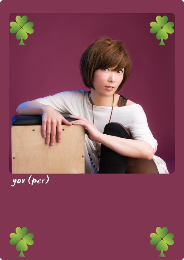 you(パーカッション)