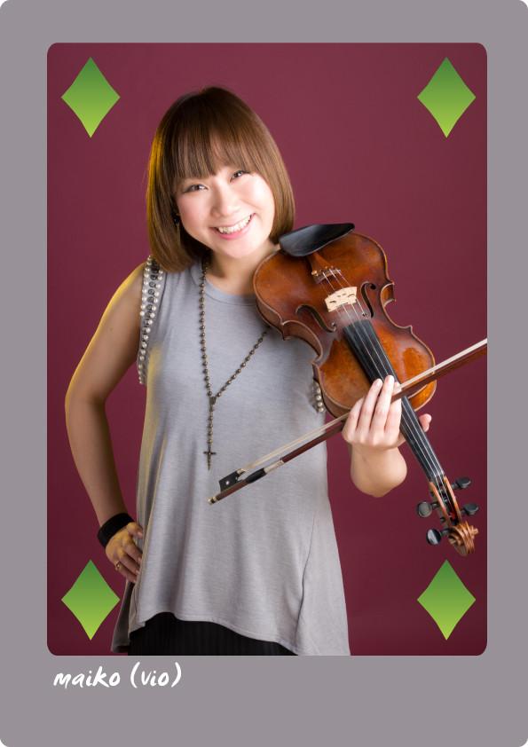 maiko (バイオリン)