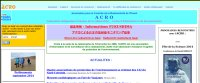 www.acro.eu.org